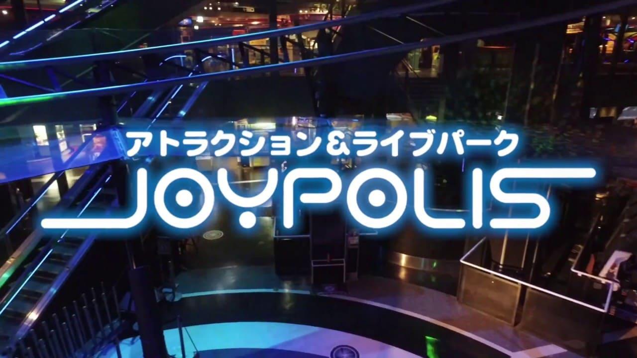 5:ジョイポリス