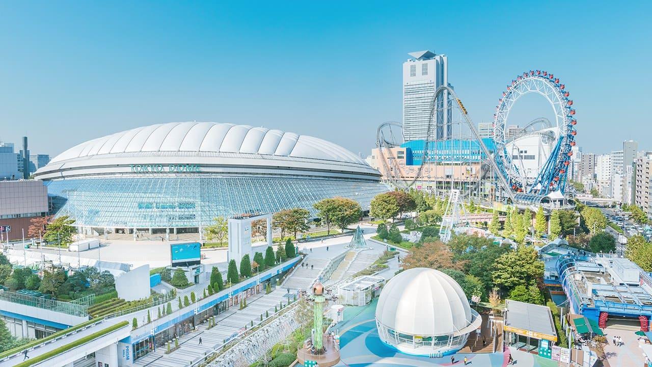 10:東京ドーム