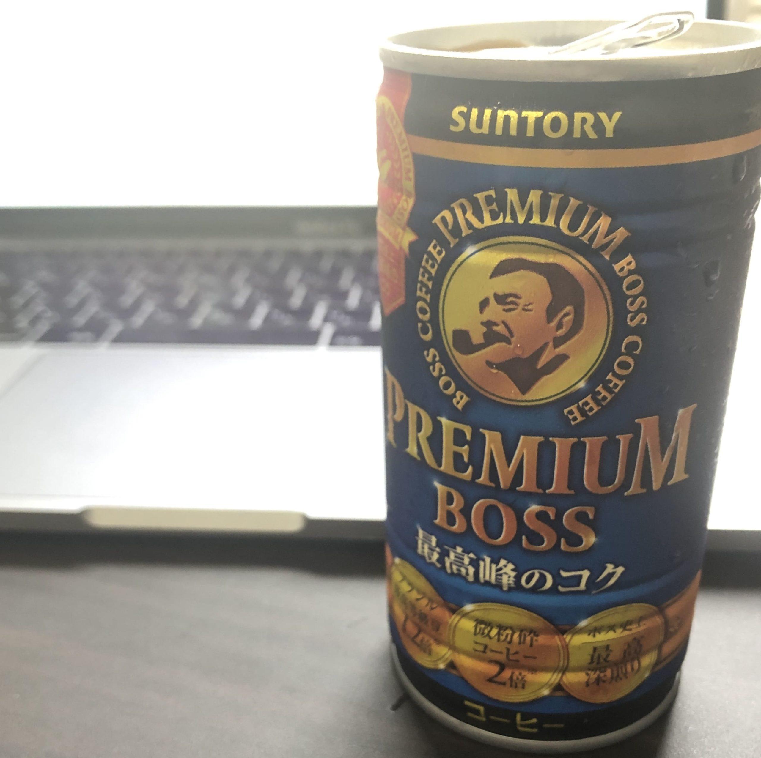 毎日飲むならこれしかない!