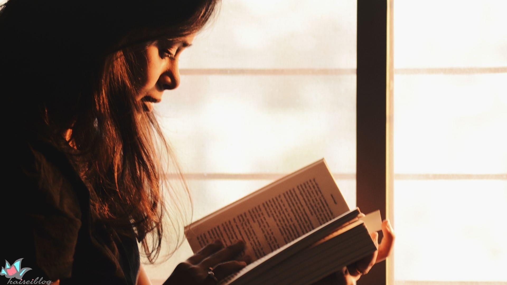 大学生 暇つぶし 読書