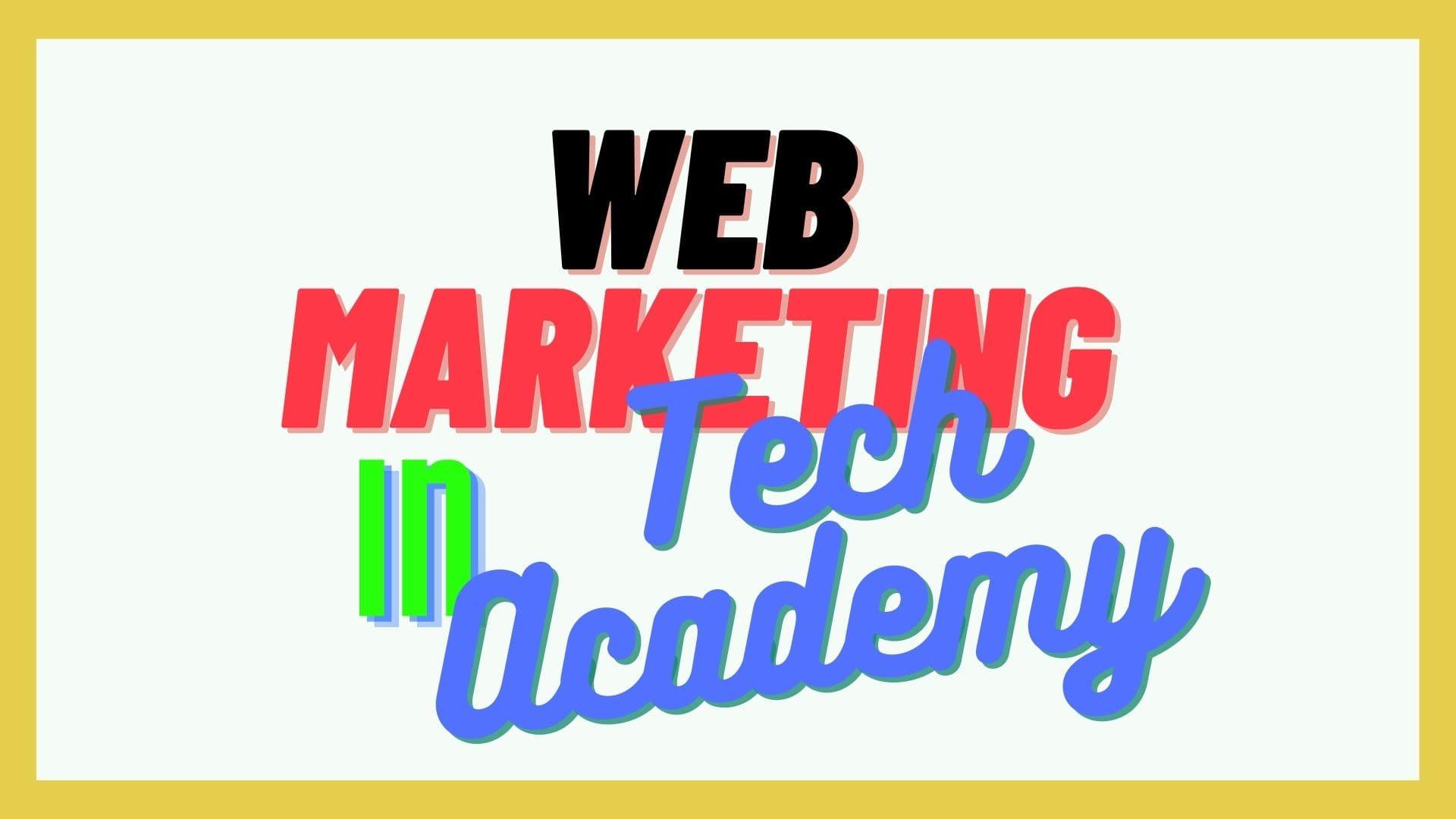 TechAcademy Webマーケティング