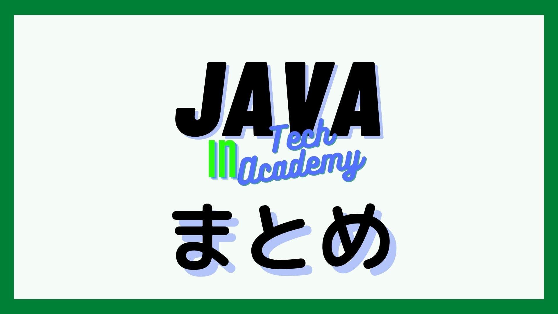 TechAcademy Java