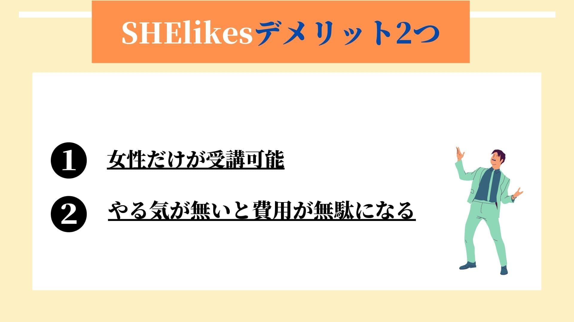 SHElikes