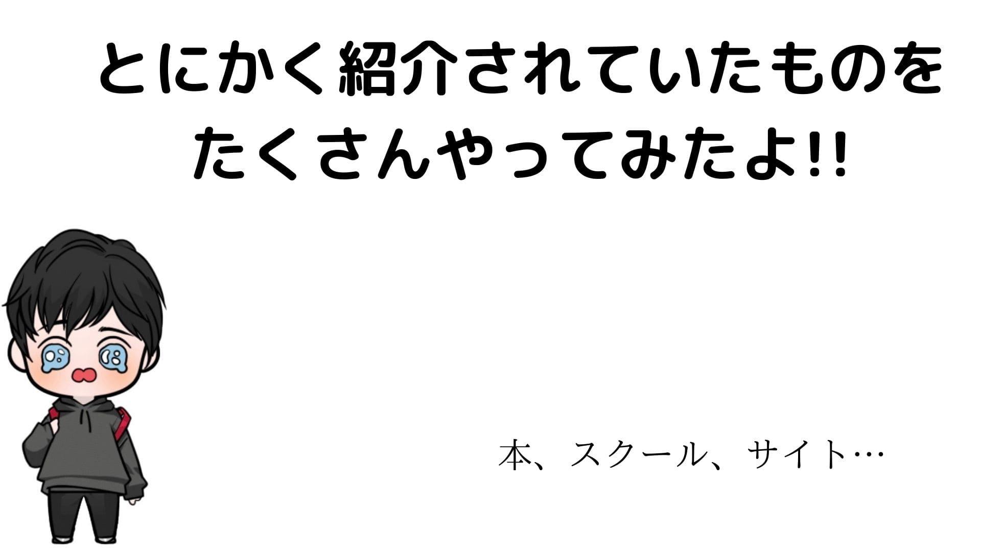 manablog